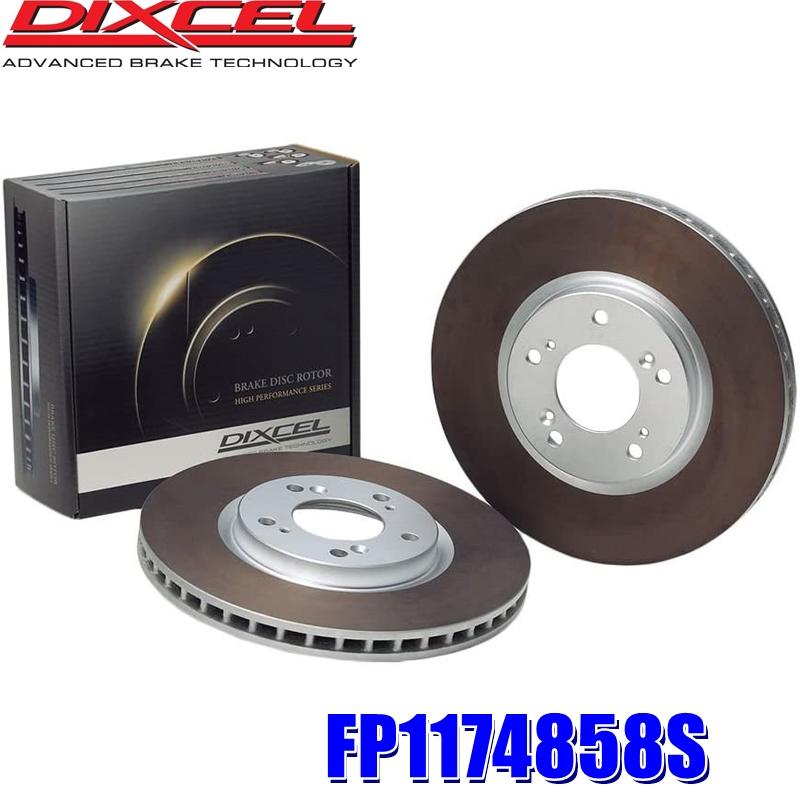 FP1174858S ディクセル FPタイプ ブレーキローター(ブレーキディスク)左右セット カーボン含有量20%増量