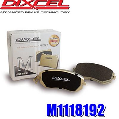 M1118192 ディクセル Mタイプ ブレーキダスト超低減プレミアムブレーキパッド 車検対応 左右セット