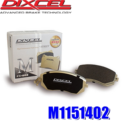 M1151402 ディクセル Mタイプ ブレーキダスト超低減プレミアムブレーキパッド 車検対応 左右セット