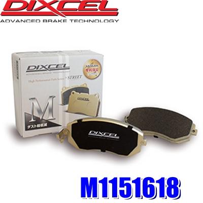 M1151618 ディクセル Mタイプ ブレーキダスト超低減プレミアムブレーキパッド 車検対応 左右セット