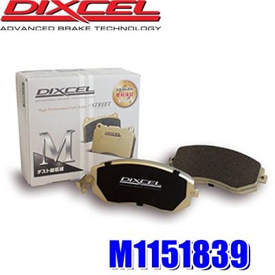 M1151839 ディクセル Mタイプ ブレーキダスト超低減プレミアムブレーキパッド 車検対応 左右セット