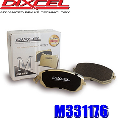 M331176 ディクセル Mタイプ ブレーキダスト超低減プレミアムブレーキパッド 車検対応 左右セット