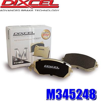 M345248 ディクセル Mタイプ ブレーキダスト超低減プレミアムブレーキパッド 車検対応 左右セット