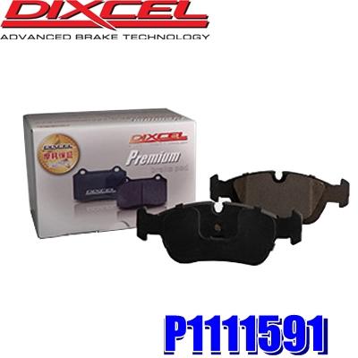 P1111591 ディクセル プレミアムタイプ 輸入車用ブレーキパッド 車検対応 左右セット
