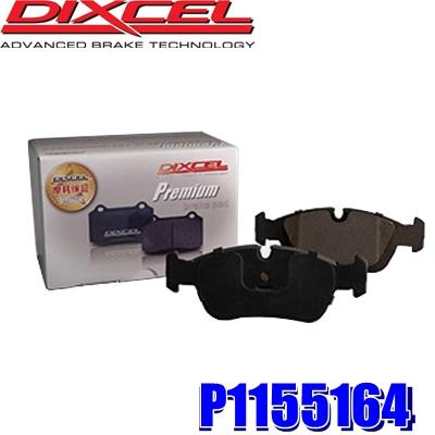 P1155164 ディクセル プレミアムタイプ 輸入車用ブレーキパッド 車検対応 左右セット
