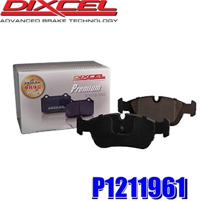 P1211961 ディクセル プレミアムタイプ 輸入車用ブレーキパッド 車検対応 左右セット