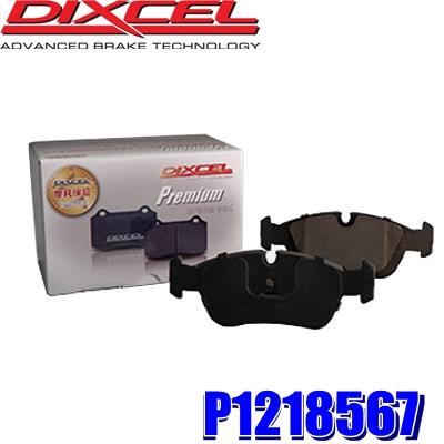 P1218567 ディクセル プレミアムタイプ 輸入車用ブレーキパッド 車検対応 左右セット