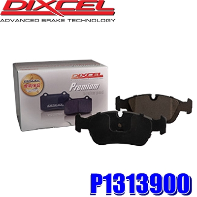 P1313900 ディクセル プレミアムタイプ 輸入車用ブレーキパッド 車検対応 左右セット