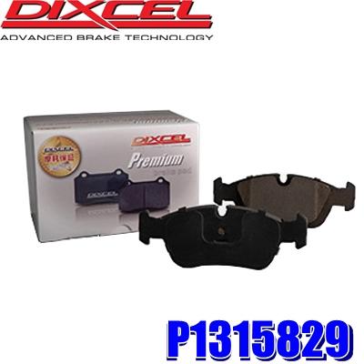 P1315829 ディクセル プレミアムタイプ 輸入車用ブレーキパッド 車検対応 左右セット
