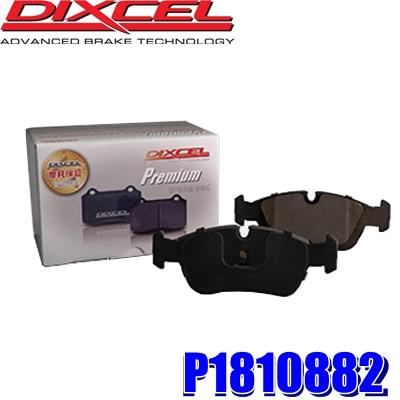 P1810882 ディクセル プレミアムタイプ 輸入車用ブレーキパッド 車検対応 左右セット