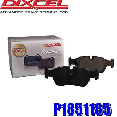 P1851185 ディクセル プレミアムタイプ 輸入車用ブレーキパッド 車検対応 左右セット
