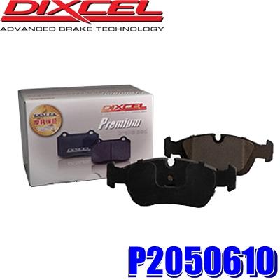 P2050610 ディクセル プレミアムタイプ 輸入車用ブレーキパッド 車検対応 左右セット