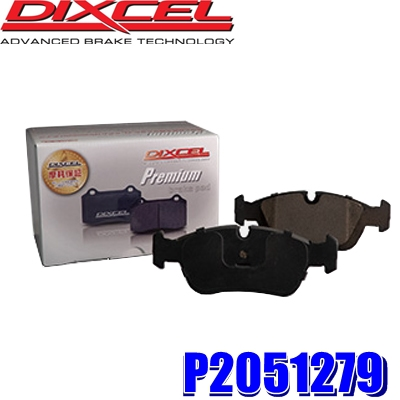 P2051279 ディクセル プレミアムタイプ 輸入車用ブレーキパッド 車検対応 左右セット