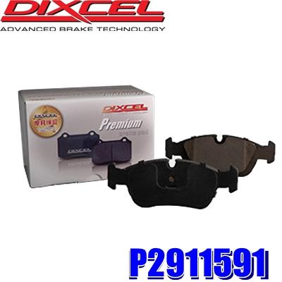 P2911591 ディクセル プレミアムタイプ 輸入車用ブレーキパッド 車検対応 左右セット