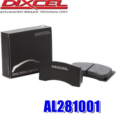 AL281001 ディクセル スぺコンα Specom-α カーボンセミメタルリアルレーシングパッド 左右セット