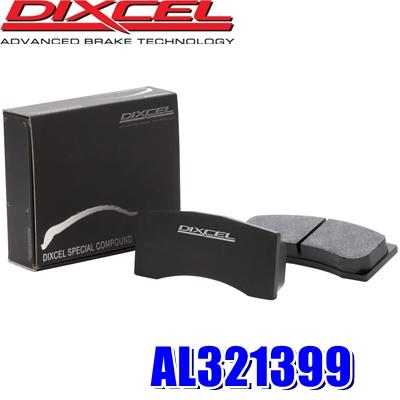 AL321399 ディクセル スぺコンα Specom-α カーボンセミメタルリアルレーシングパッド 左右セット