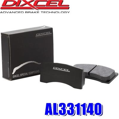 AL331140 ディクセル スぺコンα Specom-α カーボンセミメタルリアルレーシングパッド 左右セット