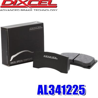 AL341225 ディクセル スぺコンα Specom-α カーボンセミメタルリアルレーシングパッド 左右セット