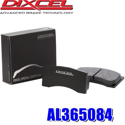 AL365084 ディクセル スぺコンα Specom-α カーボンセミメタルリアルレーシングパッド 左右セット