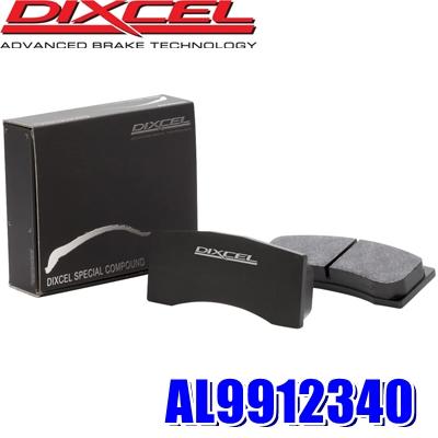 AL9912340 ディクセル スぺコンα Specom-α カーボンセミメタルリアルレーシングパッド 左右セット