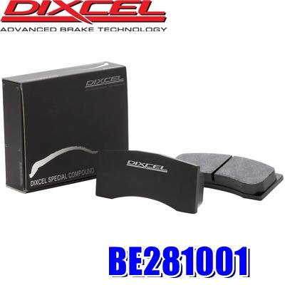 BE281001 ディクセル スぺコンβ Specom-β カーボンセミメタル耐久レース向けリアルレーシングパッド 左右セット