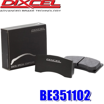 BE351102 ディクセル スぺコンβ Specom-β カーボンセミメタル耐久レース向けリアルレーシングパッド 左右セット