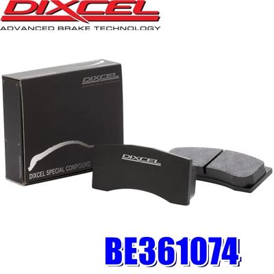 BE361074 ディクセル スぺコンβ Specom-β カーボンセミメタル耐久レース向けリアルレーシングパッド 左右セット