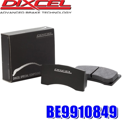 BE9910849 ディクセル スぺコンβ Specom-β カーボンセミメタル耐久レース向けリアルレーシングパッド 左右セット