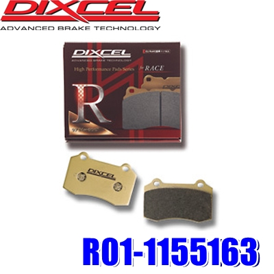 R011155163 ディクセル R01タイプ レース/ラリー向けレーシングブレーキパッド 左右セット