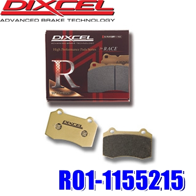 R011155215 ディクセル R01タイプ レース/ラリー向けレーシングブレーキパッド 左右セット