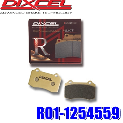 R01-1254559 ディクセル R01タイプ レース/ラリー向けレーシングブレーキパッド 左右セット