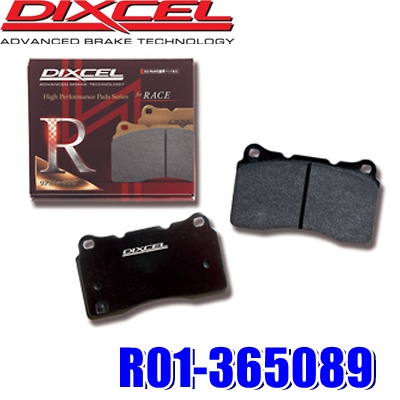 R01-365089 ディクセル R01タイプ レース/ラリー向けレーシングブレーキパッド 左右セット