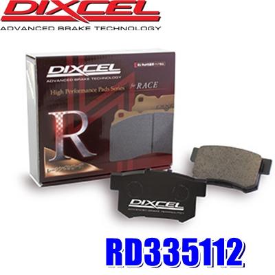 RD335112 ディクセル RAタイプ ジムカーナ/ドリフト向けレーシングブレーキパッド 左右セット