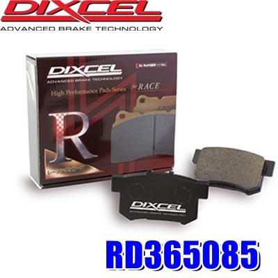 RD365085 ディクセル RAタイプ ジムカーナ/ドリフト向けレーシングブレーキパッド 左右セット