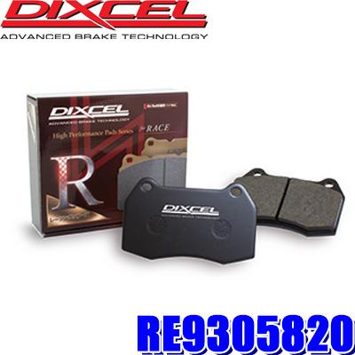 全国送料無料 セール特価 ABS介入を極力抑えることでスプリント走行も可能にしたレーシングパッド フラットμ特性で幅広いドライバーに対応 メーカー公式 AP RACING CP5842 ディクセル 5845 左右セット 30mm等に対応 サーキット走行対応レーシングブレーキパッド RE9305820