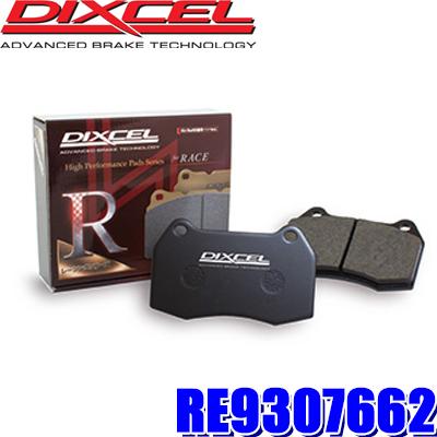 現品 全国送料無料 ABS介入を極力抑えることでスプリント走行も可能にしたレーシングパッド フラットμ特性で幅広いドライバーに対応 AP RACING CP6277 RE9307662 D62 TH30等に対応 ディクセル サーキット走行対応レーシングブレーキパッド 左右セット ●手数料無料!!