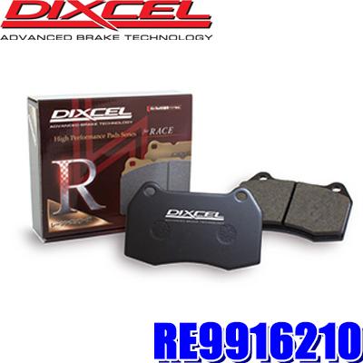 全国送料無料 ABS介入を極力抑えることでスプリント走行も可能にしたレーシングパッド 新着セール フラットμ特性で幅広いドライバーに対応 AP RACING D54 TH30 サーキット走行対応レーシングブレーキパッド ディクセル 左右セット RE9916210 CP6160 CP6080 CP6161等に対応 奉呈