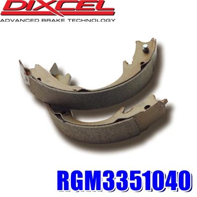 RGM3351040 RGMタイプ スピンターン専用リアブレーキシュー 左右セット