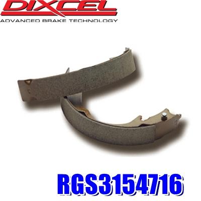 RGS3154716 RGSタイプ スポーツ&コンペティション用リヤシュー 車検対応 左右セット