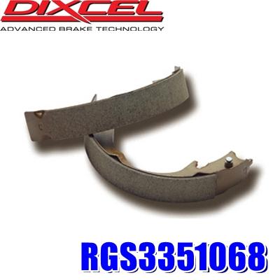RGS3351068 RGSタイプ スポーツ&コンペティション用リヤシュー 車検対応 左右セット