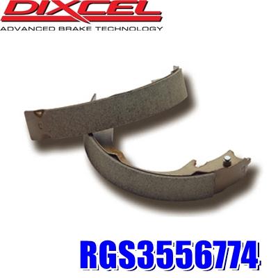 RGS3556774 RGSタイプ スポーツ&コンペティション用リヤシュー 車検対応 左右セット