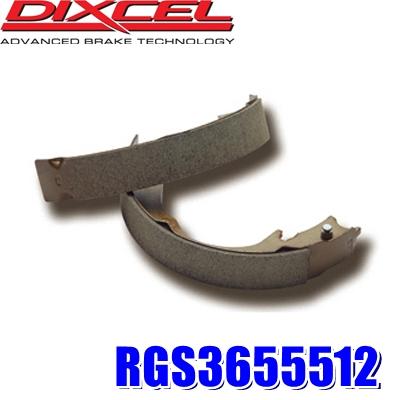 RGS3655512 RGSタイプ スポーツ&コンペティション用リヤシュー 車検対応 左右セット