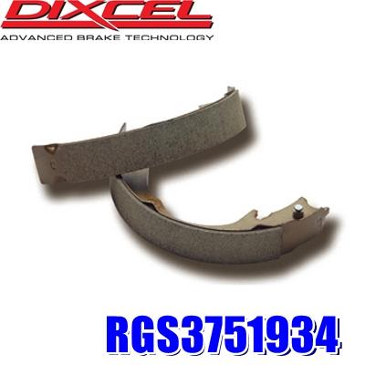 RGS3751934 RGSタイプ スポーツ&コンペティション用リヤシュー 車検対応 左右セット