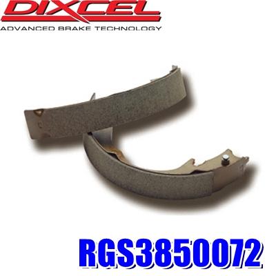 RGS3850072 RGSタイプ スポーツ&コンペティション用リヤシュー 車検対応 左右セット