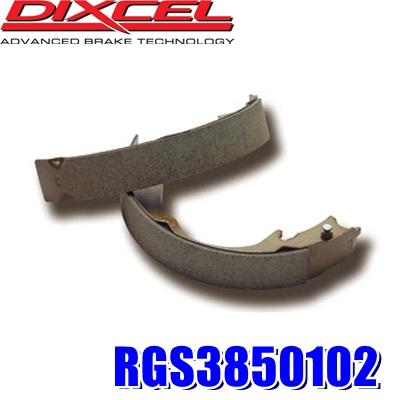 RGS3850102 RGSタイプ スポーツ&コンペティション用リヤシュー 車検対応 左右セット