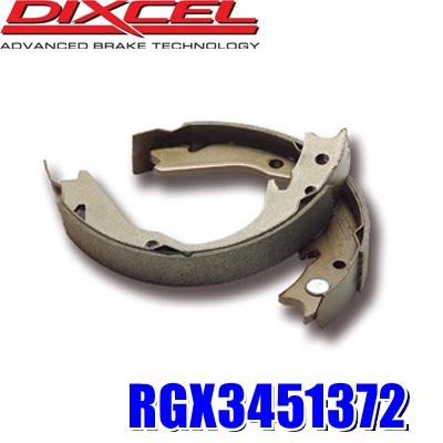 RGX3451372 RGXタイプ ミニバン/SUV/四駆専用スポーツリヤシュー