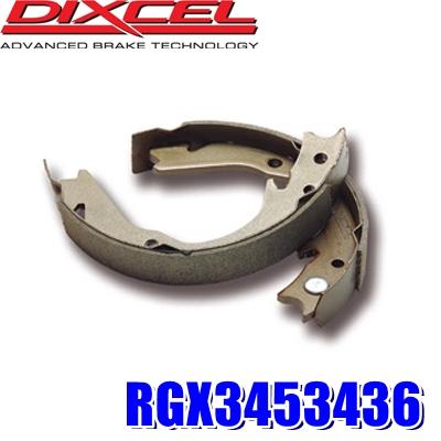 RGX3453436 RGXタイプ ミニバン/SUV/四駆専用スポーツリヤシュー
