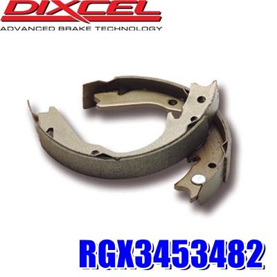RGX3453482 RGXタイプ ミニバン/SUV/四駆専用スポーツリヤシュー