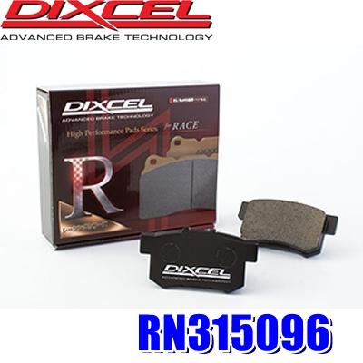 RN315096 ディクセル RAタイプ FF車専用アンチロックレーシングブレーキパッド 左右セット