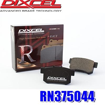 RN375044 ディクセル RAタイプ FF車専用アンチロックレーシングブレーキパッド 左右セット